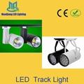 LED導軌燈 1