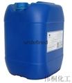 WT-701#漆水分离剂AB剂
