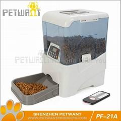 Petwant Luxury Remote control Pet Feeder