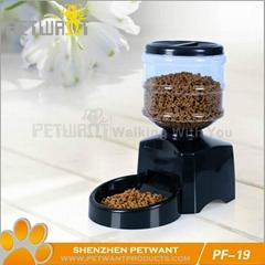 Best Automatic Pet Feeder CE&RoHS Auto Dog Feeding Bowl