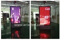 LED Advertising Player P2.5