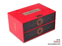 New fashion gift box for tea