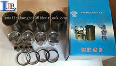 quanchai QC480  diesel engine piston for light truck