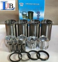 quanchai QC480 diesel engine cylinder liner  for light truck