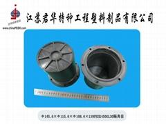 磁力泵用peek隔離套