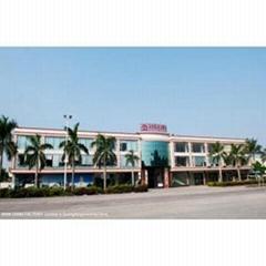 WBM(Shantou) Ltd
