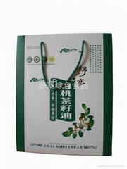 安徽野寨綠色食品山茶油