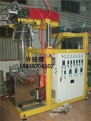 PVC熱收縮SJ50鋁型材包裝膜吹膜機