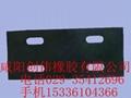 厂家供应陕西橡胶减震块