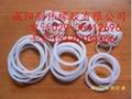 硅橡胶垫片硅橡胶垫子 3