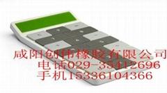 导电硅橡胶按键