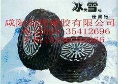 廠家供應陝西橡膠防滑鏈