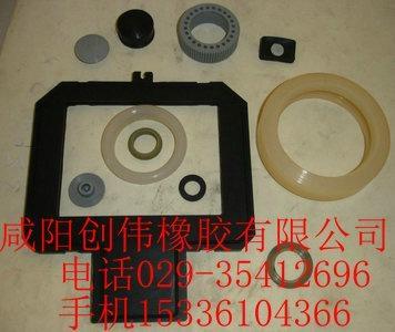 厂家供应陕西西安宝鸡氟橡胶制品 2