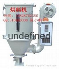 料斗乾燥機25KG-500KG乾燥機批發零售