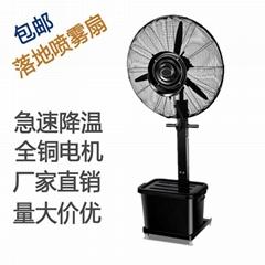 工業噴霧電風扇降溫加水加濕霧化扇昇降壁挂落地電風扇