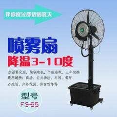 工業霧化風扇壁挂工業噴霧電風扇加水加濕加冰