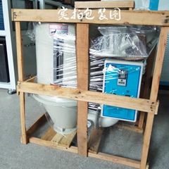 塑料乾燥機 塑料烘乾機注塑機乾燥機烘乾料斗 烘料桶烘箱50公斤