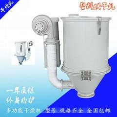 注塑機塑料乾燥機50KG烘乾料斗100千克烘乾機桶顆粒烘料筒烘料箱