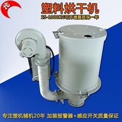 料斗乾燥機25KG-1000KG塑料烘乾機烤箱料桶烘料機