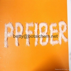 China polypropylene fiber for concrete and cement