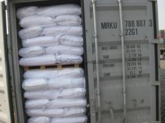 工業級飼料級甲酸鈣