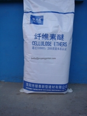 China HPMC 75000cps for tile adhesive or dry mortar