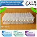 适用佳能IPF8000S 9000S 8010S 9010S 大幅面填充墨盒PFI101   2