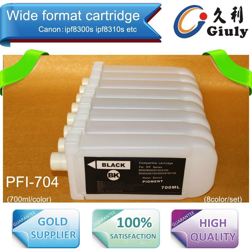 适用佳能IPF8000S 9000S 8010S 9010S 大幅面填充墨盒PFI101   1