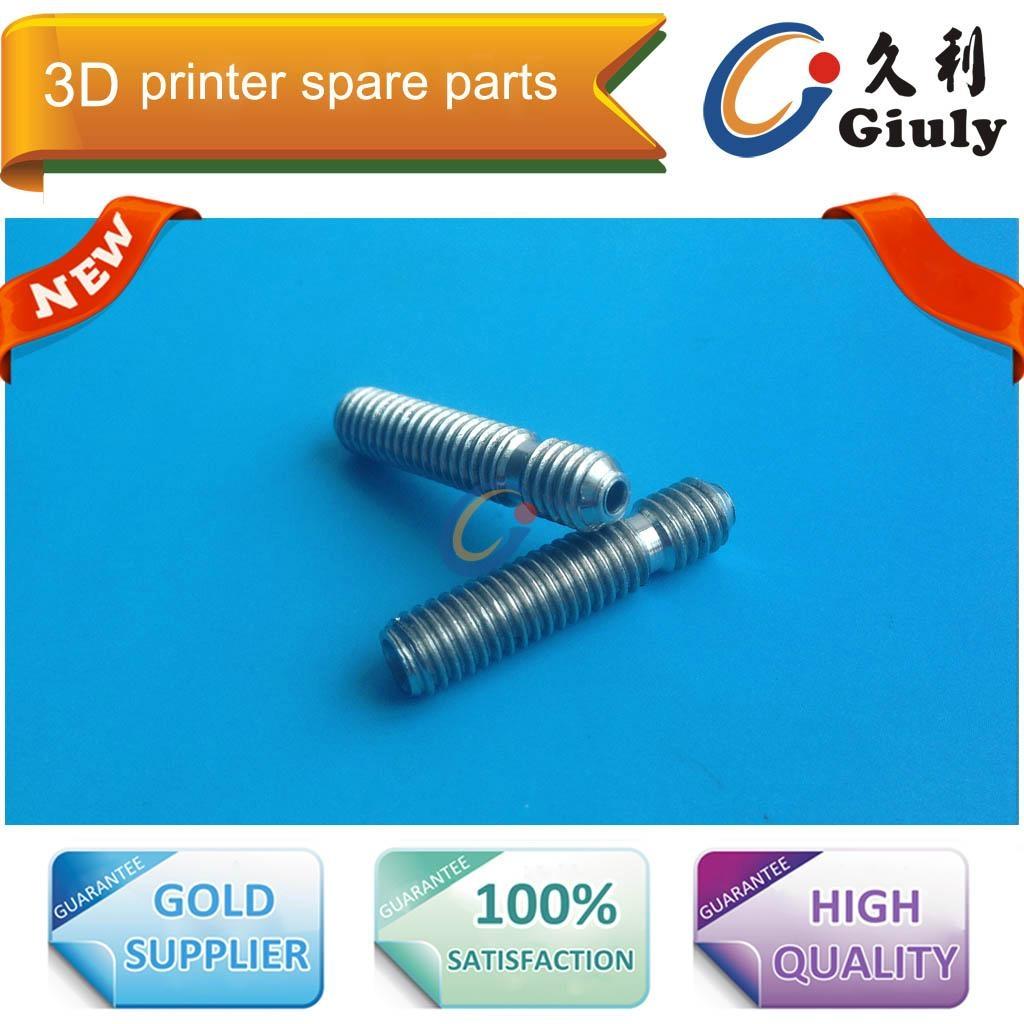 Makerbot 3D打印机不锈钢喉管 挤出管 送料 加热喉管 M6 26 1