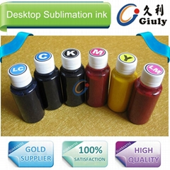 sublimation ink for CANON EPSON desktop  printer