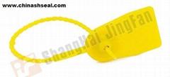 plastic seal JF00107