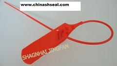 plastic seal JF 001025