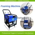 Hot water diesel steam high pressure industrial steam cleaner