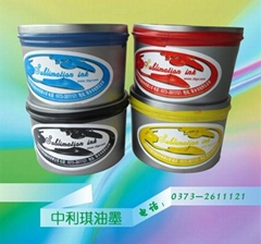 Sublimation Ink for Non-woven Bags (ZHONGLIQI)