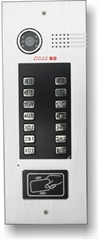 门铃ZA-KZ201 直按式门禁黑白主机