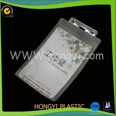 Flexible pvc badge holder