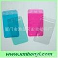 Flexible Badgeholder Credit Card Size - Horizontal 3