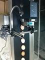 成都林仕雞蛋高清晰噴碼機 2