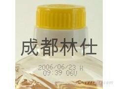 成都林仕塑料瓶噴碼機 1
