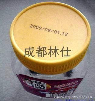 成都林仕塑料瓶噴碼機 2