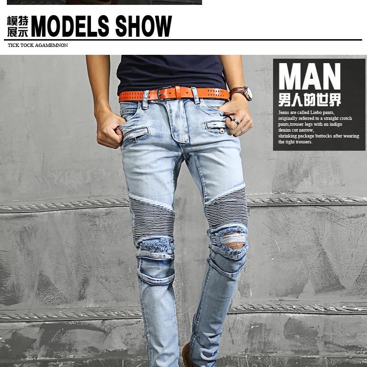 Balmain jeans denim women jeans skinny fit  balmain jeans men pants 5