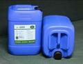 镍片镍材油污清洗剂 2