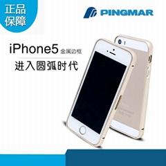 iphone5铝合金圆弧边梅花扣外壳