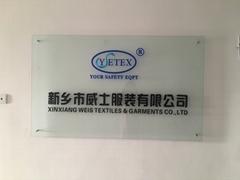 Xinxiang Weis Garments Co.,Ltd
