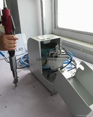 手持式自动锁螺丝机