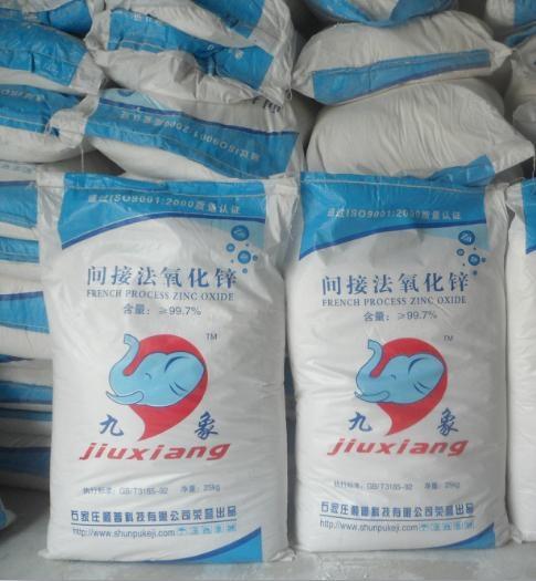 factory direct zinc oxide for rubber (99.7% 99.5%) 3
