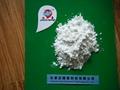 Nano Zinc Oxide for rubber (99.5% 99.8%