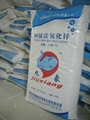 Nano Zinc Oxide for rubber (99.5% 99.8% 99.7%) 5
