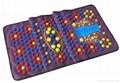 Tourmaline foot massaging carpet