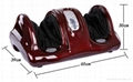 Electric multiple angles foot massager 3